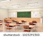 school classroom interior. 3d... | Shutterstock . vector #1025291503