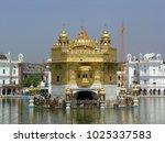 amritsar  punjab  india  april...   Shutterstock . vector #1025337583