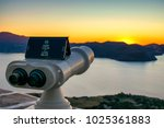 milos  greece  november 23 ...   Shutterstock . vector #1025361883