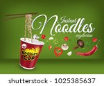 instant cup noodles with... | Shutterstock .eps vector #1025385637