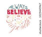 lettering motivation poster.... | Shutterstock .eps vector #1025445967