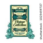 vector vintage frame. retro... | Shutterstock .eps vector #1025459737