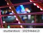 close up abstract lights ferris ... | Shutterstock . vector #1025466613