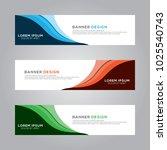abstract modern banner...   Shutterstock .eps vector #1025540743