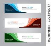 abstract modern banner...   Shutterstock .eps vector #1025540767