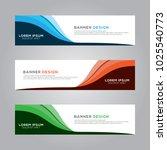 abstract modern banner...   Shutterstock .eps vector #1025540773