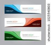 abstract modern banner...   Shutterstock .eps vector #1025540803