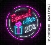 glowing neon banner of big sale ... | Shutterstock .eps vector #1025554537