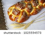 loaf of challah bread | Shutterstock . vector #1025554573