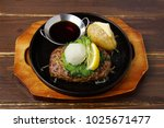 hamburger steak on plate  ... | Shutterstock . vector #1025671477