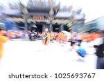 interesting religious activities | Shutterstock . vector #1025693767