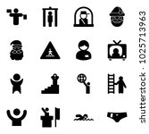 solid vector icon set   traffic ... | Shutterstock .eps vector #1025713963