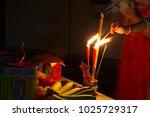 worship god on night in... | Shutterstock . vector #1025729317