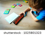 little boy learning numbers ... | Shutterstock . vector #1025801323