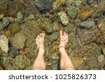 rest for tired legs after a... | Shutterstock . vector #1025826373