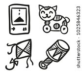 icons hand drawn toys. vector... | Shutterstock .eps vector #1025846323