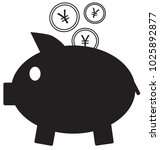 yen  yuan or renminbi currency... | Shutterstock .eps vector #1025892877