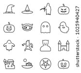 flat vector icon set   witch... | Shutterstock .eps vector #1025940427