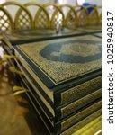 Small photo of al quran the holy book for islam at masjidil haram and masjidil nabawi.