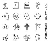 flat vector icon set   grave... | Shutterstock .eps vector #1025942473