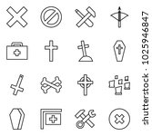flat vector icon set   delete... | Shutterstock .eps vector #1025946847