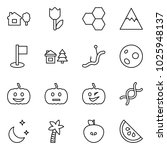 flat vector icon set   home and ... | Shutterstock .eps vector #1025948137