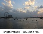 evening sky and clouds  a... | Shutterstock . vector #1026055783