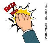 hand knokning door pop art... | Shutterstock .eps vector #1026066463
