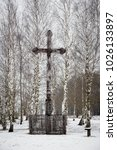 old wooden cross in a small... | Shutterstock . vector #1026133897