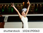 young girl in white dress cries ... | Shutterstock . vector #1026190063