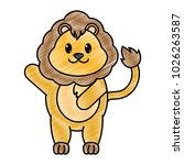 grated adorable lion wild... | Shutterstock .eps vector #1026263587