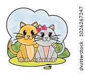 grated cat couple cute animal... | Shutterstock .eps vector #1026267247