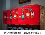 ipoh  perak  malaysia   11...   Shutterstock . vector #1026594697