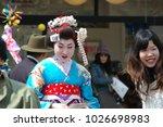 kyoto  japan april 03 2009...   Shutterstock . vector #1026698983