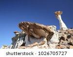 white hoodoos  chimney rock ... | Shutterstock . vector #1026705727