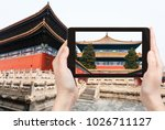 travel concept   tourist... | Shutterstock . vector #1026711127