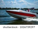 indoor motor boat on the river. ... | Shutterstock . vector #1026739297