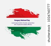 hungary national day with nice... | Shutterstock .eps vector #1026760777