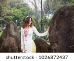 the young girl wear ao dai in... | Shutterstock . vector #1026872437