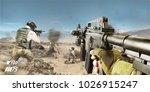 Desert Battlefield First Perso...