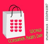 world consumer rights day...   Shutterstock .eps vector #1026961087