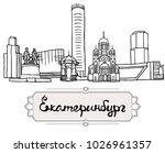 set of the landmarks of...   Shutterstock . vector #1026961357