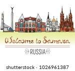 set of the landmarks of samara  ... | Shutterstock . vector #1026961387