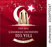 republic of turkey national...   Shutterstock .eps vector #1026970267