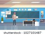 school classroom interior with... | Shutterstock .eps vector #1027101487