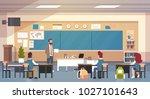 male teacher and pupils in... | Shutterstock .eps vector #1027101643