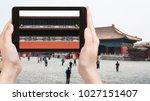 travel concept   tourist... | Shutterstock . vector #1027151407