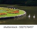 summer national dendrology park ... | Shutterstock . vector #1027176457