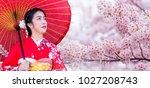 asian woman wearing japanese...   Shutterstock . vector #1027208743