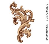 Retro baroque decorations element with flourishes calligraphic ornament. Vintage style design collection for Posters, Placards, Invitations, Banners, Badges and Logotypes. | Shutterstock vector #1027250077